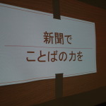 【報告】図書館ひろば・夏 市立図書館